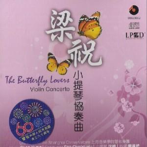 化蝶小提琴协奏曲谱