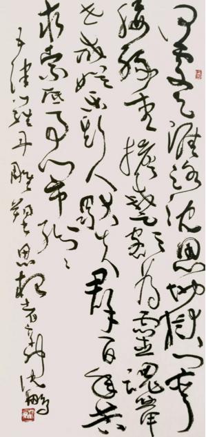 沈鹏先生发表的汉隶,汉简及临摹的汉碑额头大篆作品不少,线条如铜打铁图片